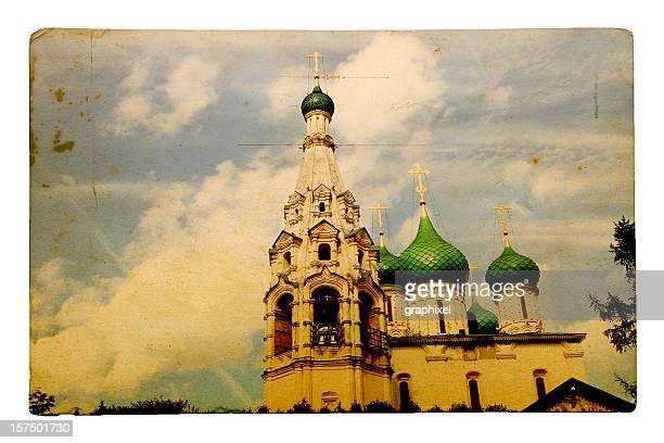 Ancienne carte postale de la série-Yaroslav
