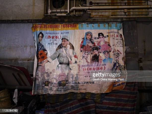 A 2005 old poster was put on the Sunbeam Theatre's back stage entrance Sunbeam Theatre where Feng Sheng Hui Theatre preforms their last show 'the...