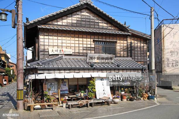 old private house, shop at futamiura, ise, mie, japan - ise mie stock pictures, royalty-free photos & images