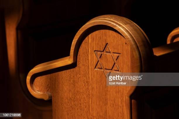 old renovated synagogue interior in mad, tokaj region, hungary - synagoga bildbanksfoton och bilder