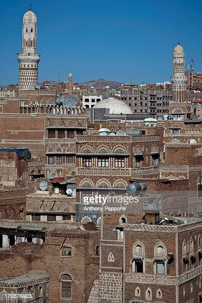 Old San'a city, old palaces and minarets, Yemen