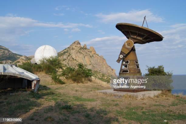 old soviet military space radars, crimea - argenberg stock-fotos und bilder