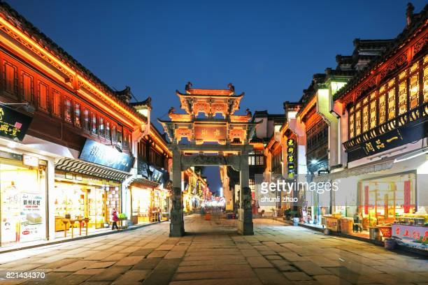 Old Street, Huangshan City, Anhui Province