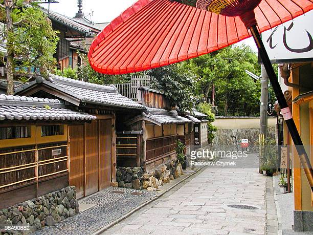 Old street in Kyoto