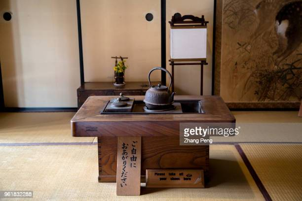 Old styled tea space in the house also known as 'machiya' is the landmark building and tourist attraction of Nara old street which reproduces Nara's...