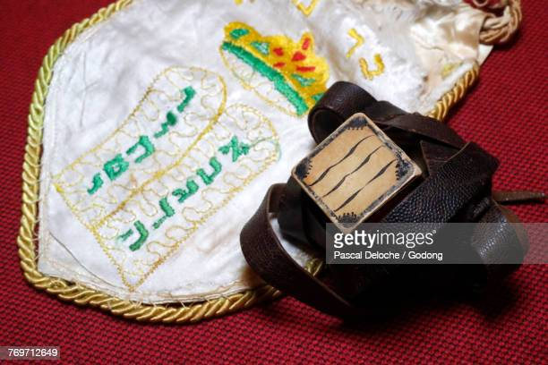 Old Tefillin also called phylacteries. Switzerland.