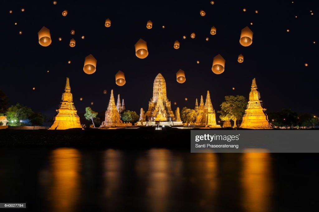 Old Temple Wat Chaiwatthanaram : Stock Photo