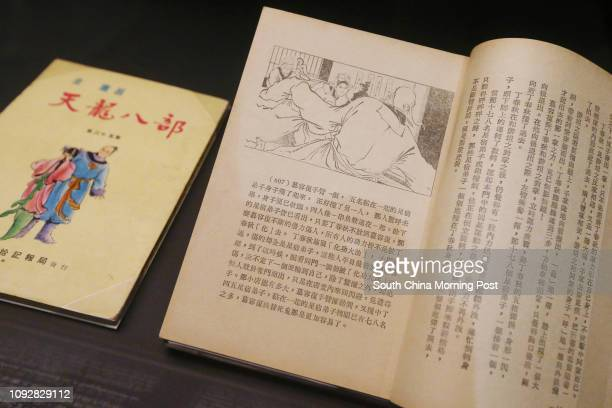 Old version novels displayed at exhibition of Jin Yong Gallery, a permanent exhibition, at the Hong Kong Heritage Museum in Sha Tin. Jin Yong is one...