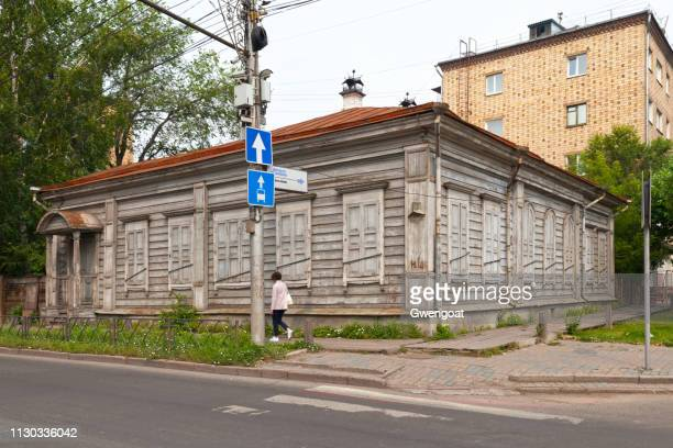 Old wooden house in Krasnoyarsk