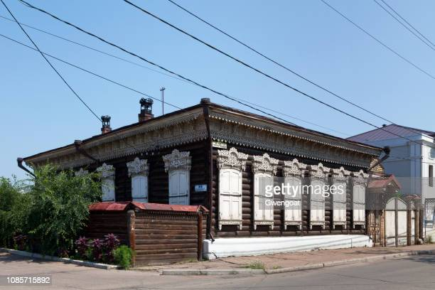 Old wooden house in Ulan-Ude