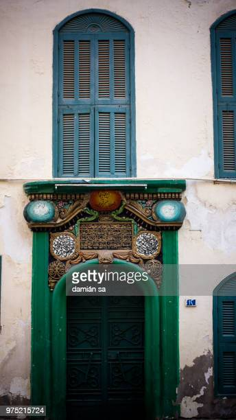 oldest school in town - saudi arabia stock photos and pictures
