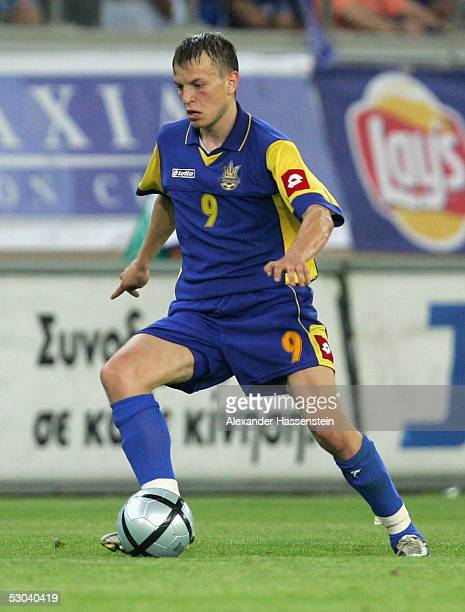 Oleg Gusev of the Ukraine in action during the FIFA World Cup 2006 Qualifier between Greece and Ukraine on June 8 2005 in Athens Greece