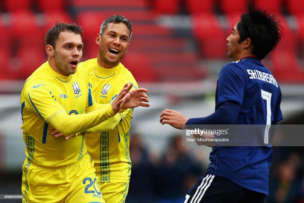 Japan v Ukraine - International Friendly