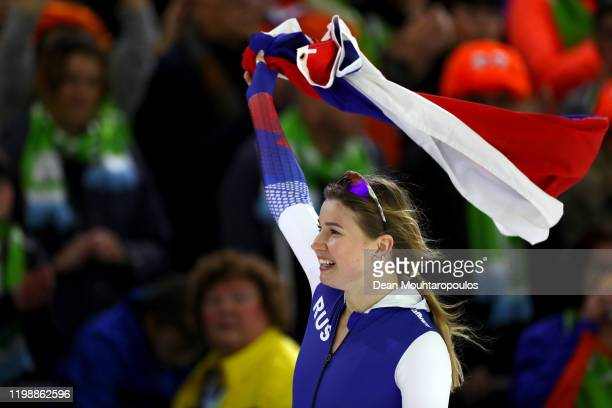 Olga Fatkulina of Russia celebrates winning the gold medal in the 500m Ladies Final during the ISU European Speed Skating Championships at the Thialf...