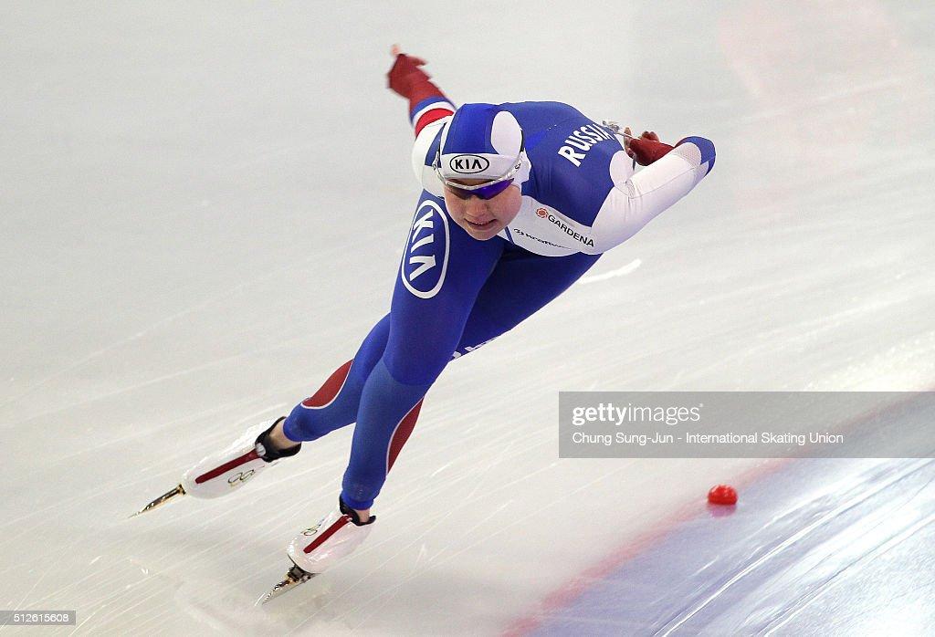 ISU World Sprint Speed Skating Championships - Day 1