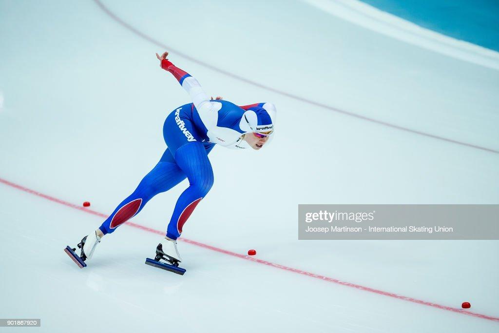 European Speed Skating Championships - Kolomna