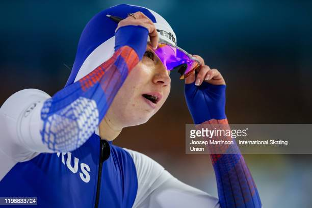 Olga Fatkulina of Russia competes in the Ladies 500m during day 2 of the ISU European Speed Skating Championships at ice rink Thialf on January 11...