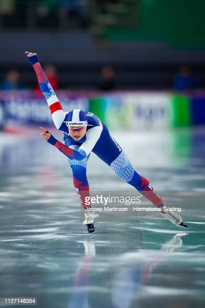 Olga Fatkulina of Russia competes in the Ladies 500m during day 3 of the ISU World Cup Speed Skating Hamar at Hamar Olympic Hall on February 03 2019...