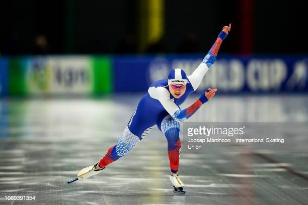 Olga Fatkulina of Russia competes in the Ladies 500m during ISU World Cup Speed Skating at Tomaszow Mazoviecki Ice Arena on December 7 2018 in...