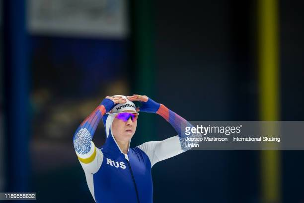 Olga Fatkulina of Russia competes in the Ladies 500m during ISU World Cup Speed Skating at Tomaszow Mazoviecki Ice Arena on November 23 2019 in...