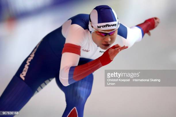 Olga Fatkulina of Russia competes in the second ladies 500m Division A race during Day 2 of the ISU World Cup Speed Skating at...