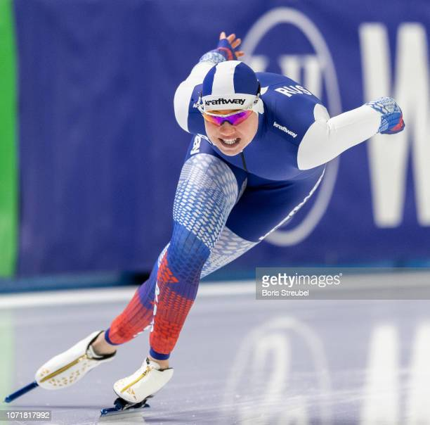 Olga Fatkulina of Russia competes in the Women's 500m Division A race on day one of the ISU World Cup Speed Skating at Tomaszow Mazoviecki Ice Arena...