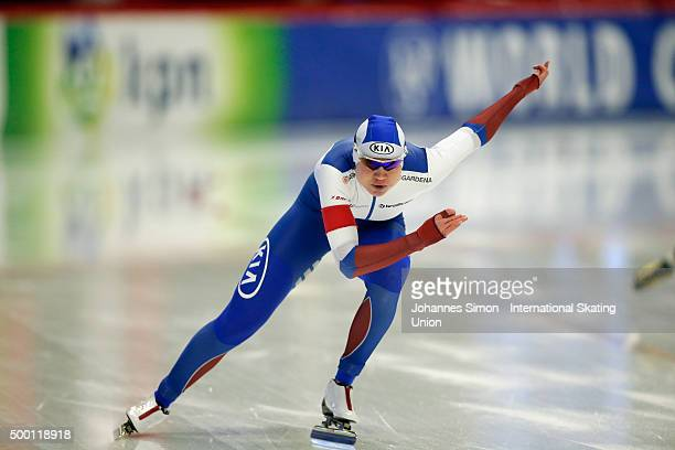 Olga Fatkulina of Russia participates in the ladies 1000m heats during Day 2 of the ISU Speed Skating World Cup at the Max Aicher Arena on December 5...
