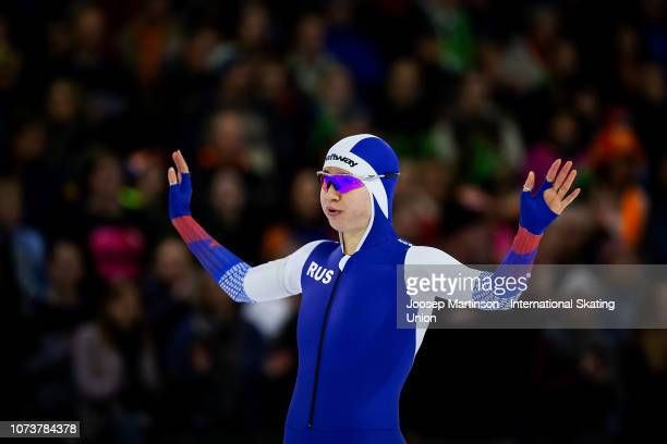 Olga Fatkulina of Russia prepares in the Ladies 500m during ISU World Cup Speed Skating Heerenveen at Thialf on December 15 2018 in Heerenveen...