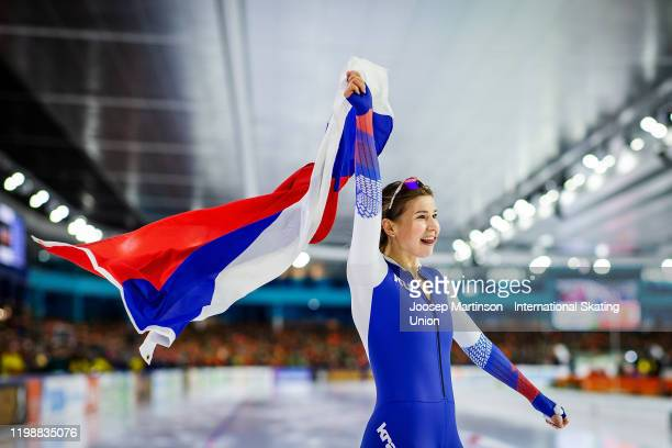 Olga Fatkulina of Russia reacts after winning in the Ladies 500m during day 2 of the ISU European Speed Skating Championships at ice rink Thialf on...