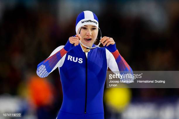 Olga Fatkulina of Russia reacts in the Ladies 1000m during ISU World Cup Speed Skating Heerenveen at Thialf on December 16 2018 in Heerenveen...