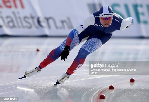Olga Fatkulina of Russia skates during the ladies first 1000 meter sprint race during Day 2 of the ISU European Speed Skating Championships at Ritten...