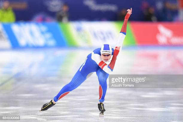 Olga Fatkulina Russia competes in the ladies 500m during the ISU World Single Distances Speed Skating Championships Gangneung Test Event For...