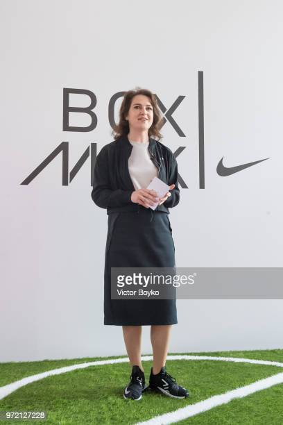 Olga Koroleva Marketing Director of Nike Russia presents the opening of Box MSK at Gorky Park on June 12 2018 in Moscow Russia Brazil football icon...