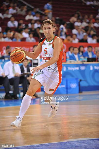 Olga Masilionene of Belarus drives against Australia during day one of basketball at the 2008 Beijing Summer Olympics on August 9, 2008 at the...