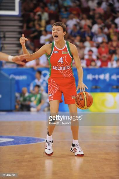 Olga Padabed of Belarus calls a play against China during day 1 of the women's quater-finals basketball game at the 2008 Beijing Olympic Games at the...