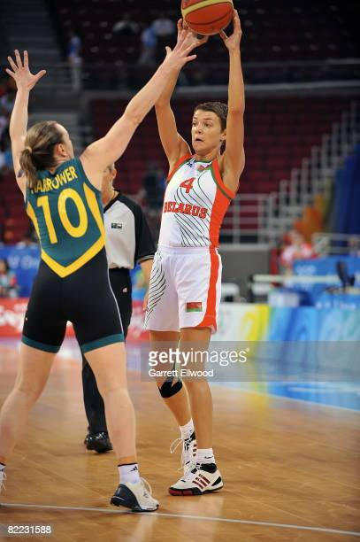 Olga Padabed of Belarus looks to pass against Kristi Harrower of Australia during day one of basketball at the 2008 Beijing Summer Olympics on August...
