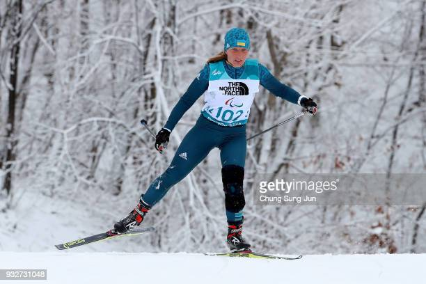 Olha Prylutska of Ukraine competes in the Biathlon Women's 125km Visually Impaired during day seven of the PyeongChang 2018 Paralympic Games on March...