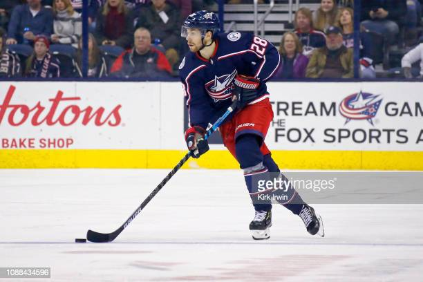 Oliver Bjorkstrand of the Columbus Blue Jackets controls the puck during the game against the Toronto Maple Leafs on December 28 2018 at Nationwide...