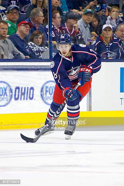 Oliver Bjorkstrand of the Columbus Blue Jackets controls the puck during the game against the San Jose Sharks on October 15 2016 at Nationwide Arena...