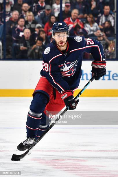 Oliver Bjorkstrand of the Columbus Blue Jackets skates against the Carolina Hurricanes on October 5 2018 at Nationwide Arena in Columbus Ohio