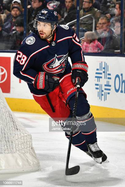 Oliver Bjorkstrand of the Columbus Blue Jackets skates against the New York Rangers on November 10 2018 at Nationwide Arena in Columbus Ohio