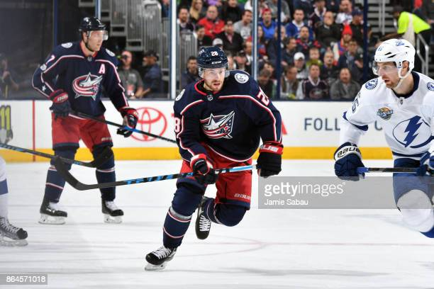 Oliver Bjorkstrand of the Columbus Blue Jackets skates against the Tampa Bay Lightning on October 19 2017 at Nationwide Arena in Columbus Ohio