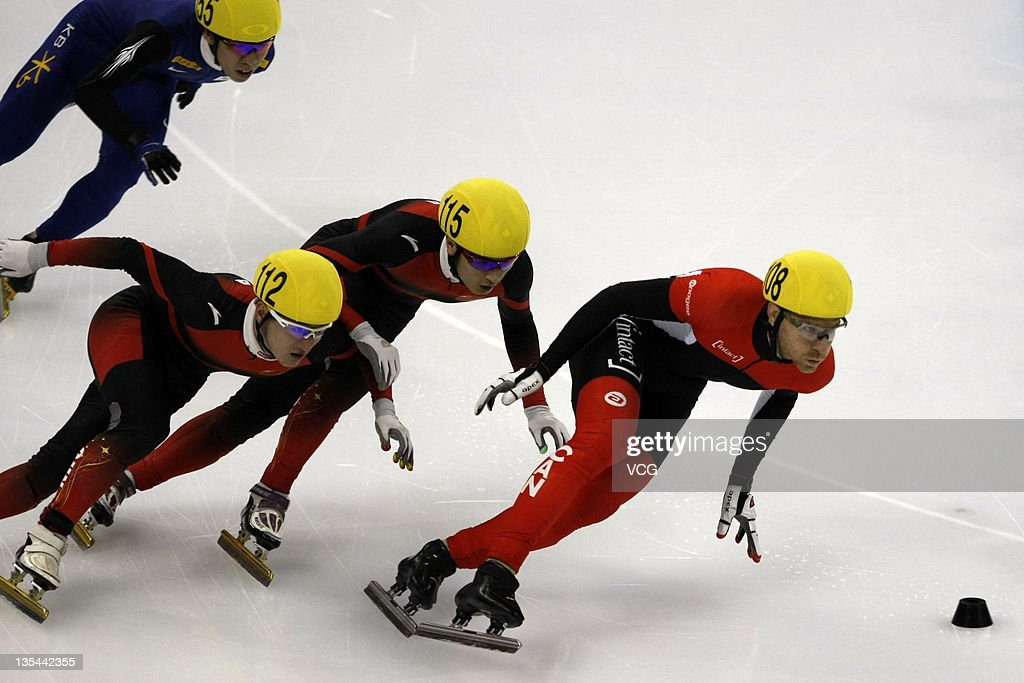 The ISU World Cup Short Track - Day One