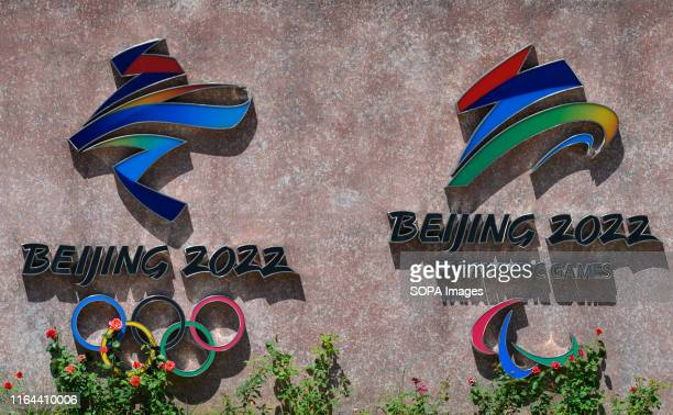 Olympic and Paralympic Winter Games logo at the Shougang Industrial Park in west Beijing. Beijing is to host the 2022 Winter Olympics and Paralympics.