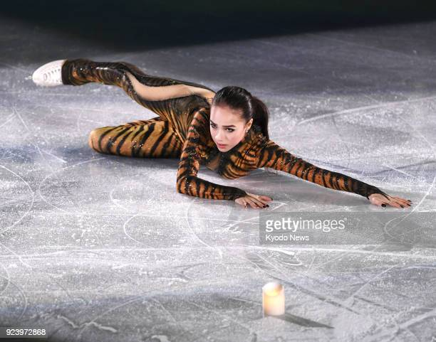 Olympic Athlete from Russia figure skater Alina Zagitova performs during the exhibition gala at the Pyeongchang Winter Olympics in Gangneung South...