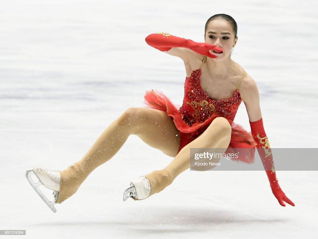 Figure skating: Zagitova at world c'ships : ニュース写真