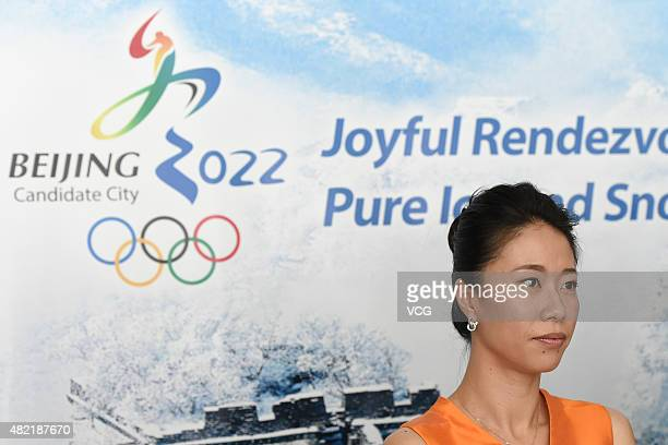 Olympic Figure Skating champion Shen Xue of China attends Beijing Bid Committee media briefing prior to the 128th IOC Session on July 28 2015 in...