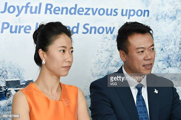 Olympic Figure Skating champions Shen Xue and Zhao Hongbo of China attend Beijing Bid Committee media briefing prior to the 128th IOC Session on July...