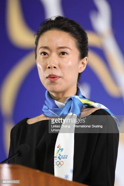Olympic Figure Skating champions Shen Xue speak at the opening ceremony of Audi Cup of China ISU Grand Prix of Figure Skating 2017 at Beijing Capital...