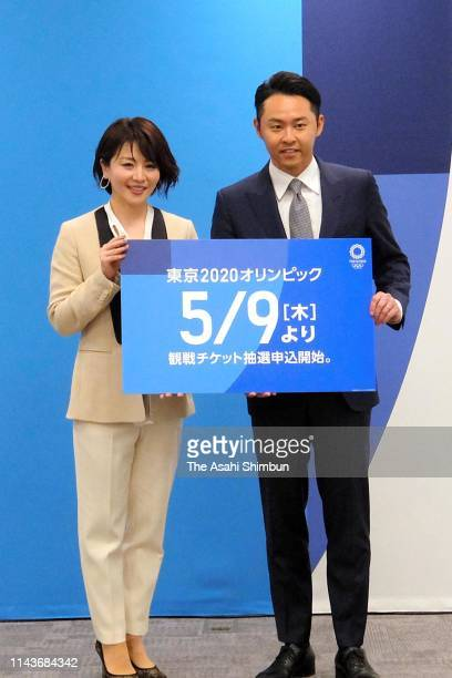Olympic gold medalist Kosuke Kitajima and Miho Ohashi pose for photographs during a press conference announcing the Tokyo 2020 Olympic Games ticket...